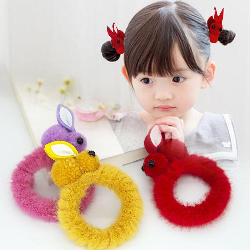 毛绒兔子皮筋儿童小女孩扎头发饰品发圈女韩版学生女童可爱小皮筋
