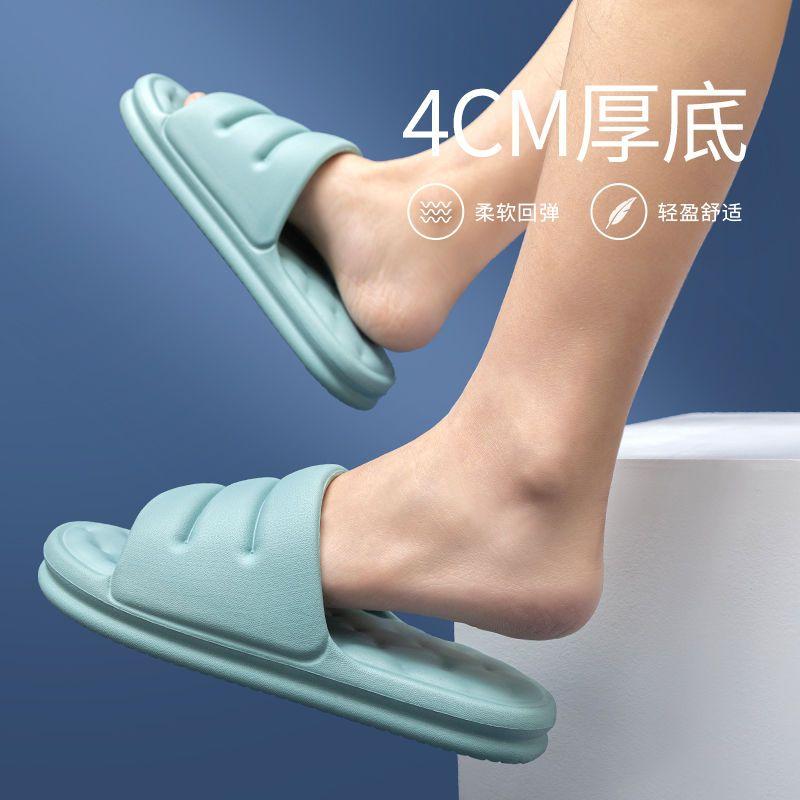 厚底凉拖鞋女夏季踩屎感超软新款防滑浴室洗澡居家用静音四季男士