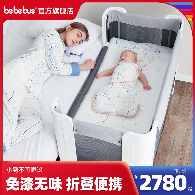 Bebebus婴儿床拼接大床筑梦家宝宝新生小床多功能便携式折叠bb床