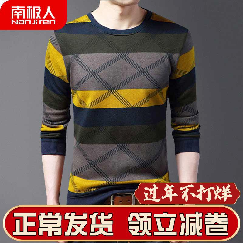 【热卖】南极人 男装毛衫针织衫T恤春秋长袖男士毛衣卫衣流行