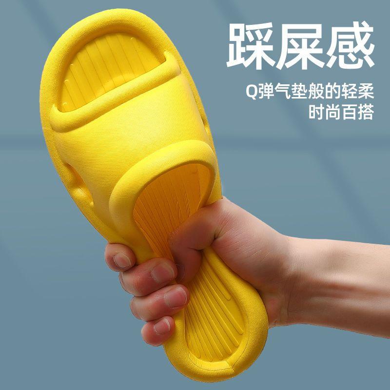 家居室内拖鞋男女款家用洗澡防滑臭情侣凉拖鞋软底简约厚底夏凉拖