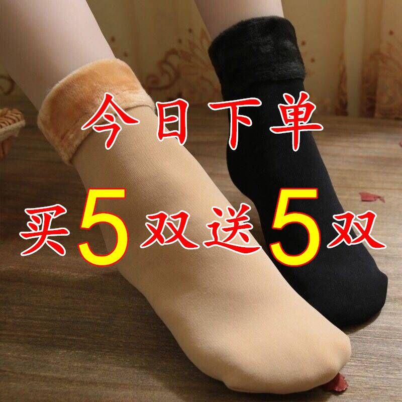 【买5送5】光腿神器袜子女雪地袜地板袜秋冬加绒加厚长筒袜子保暖