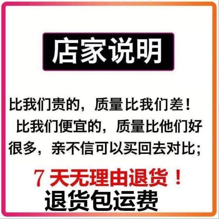 便宜的两件装】香港幸福狐狸内衣女正品聚拢性感无钢圈透气无痕舒适文胸