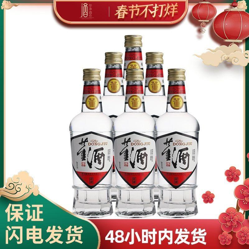 董酒 密藏54度430ml6瓶 整箱纯粮固态酿造白酒团圆小聚
