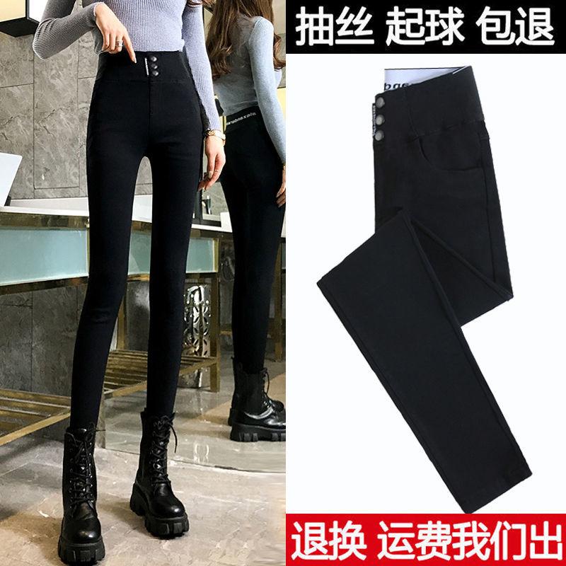 【高品质】打底裤女外穿春秋薄款新款高腰显瘦小脚裤子弹力紧身裤