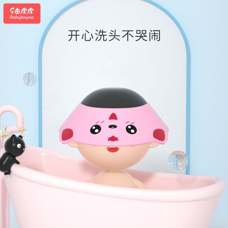 宝宝洗头神器幼儿洗头发防水护耳儿童淋浴帽婴儿洗澡帽小孩洗发帽