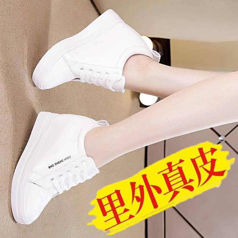 热卖新款红青蜓真皮内增高小白鞋女春季新款韩版百搭旅游运动休闲