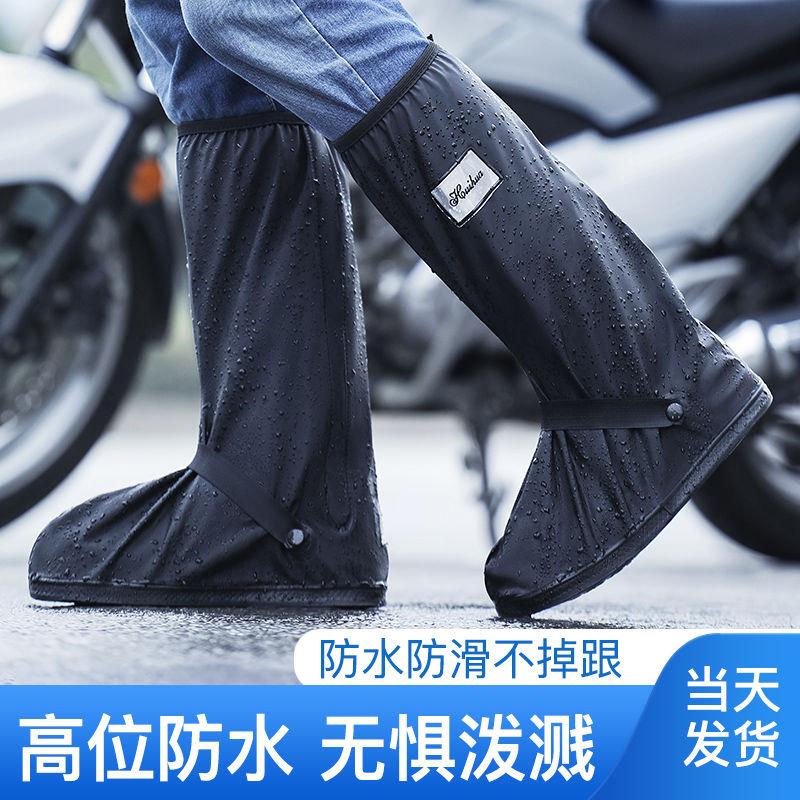 雨鞋男女防水雨靴套防滑加厚耐磨水鞋下雨鞋