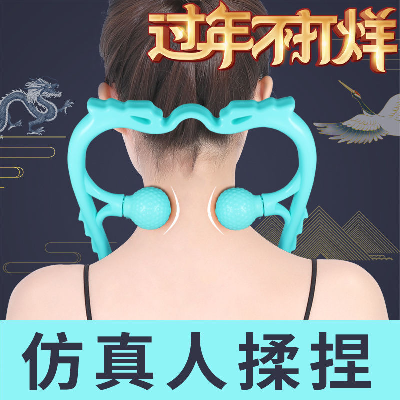 颈椎按摩器小型手动拿持式肩颈部腰病揉捏夹脖子仪神器家用颈夹器