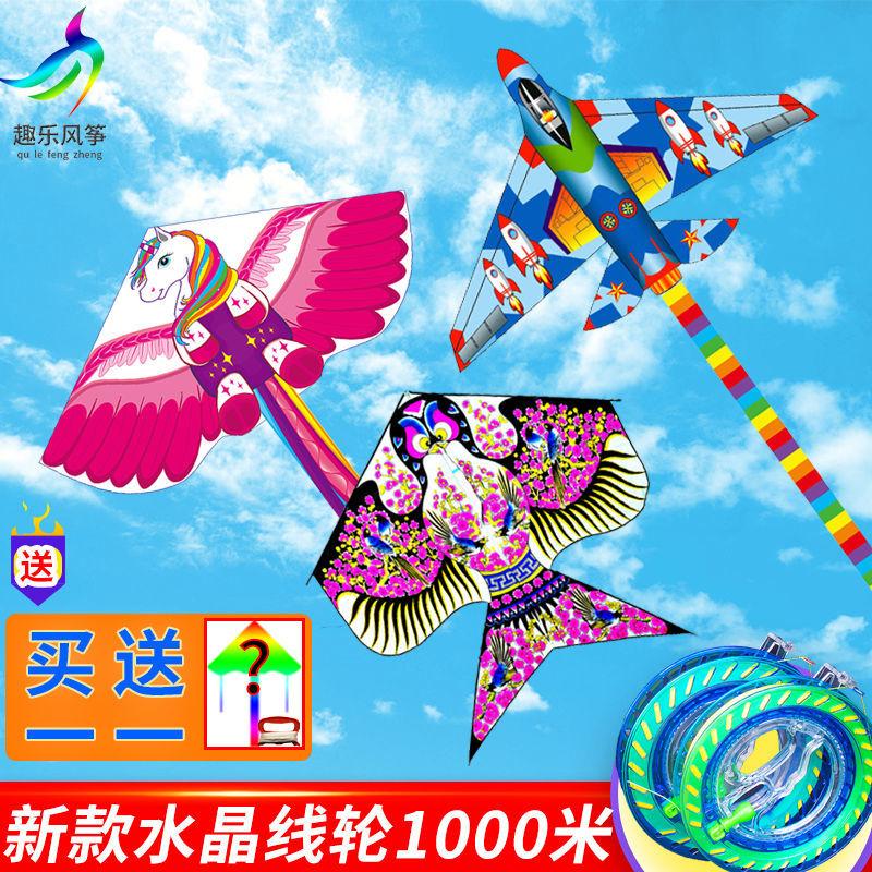 风筝之乡,趣乐 潍坊大风筝 1.5米+小风筝0.9米