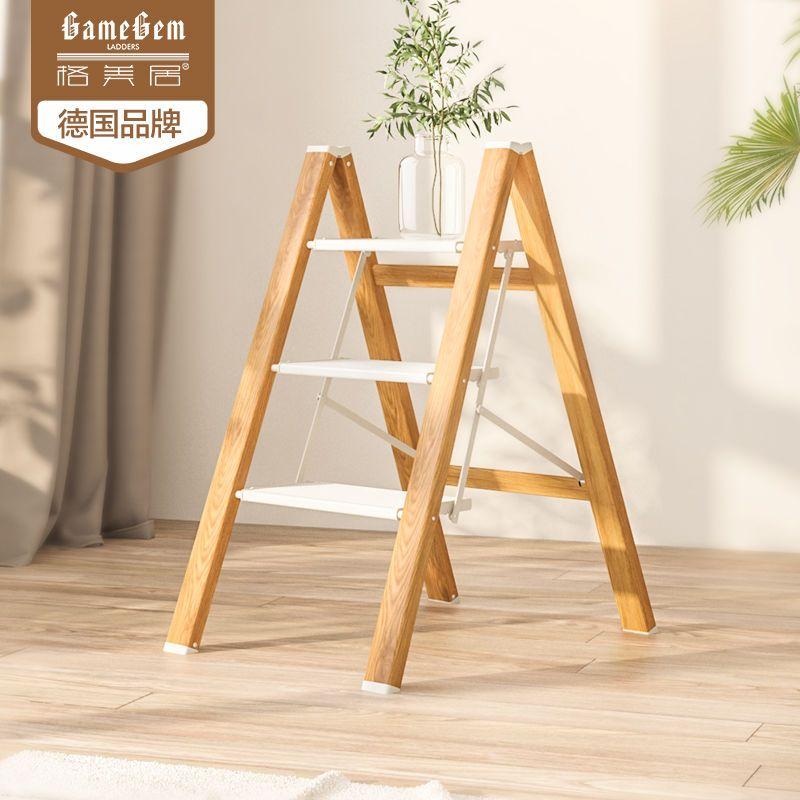 格美居小梯子家用折叠人字梯多功能加厚铝合金花架梯凳三步置物架