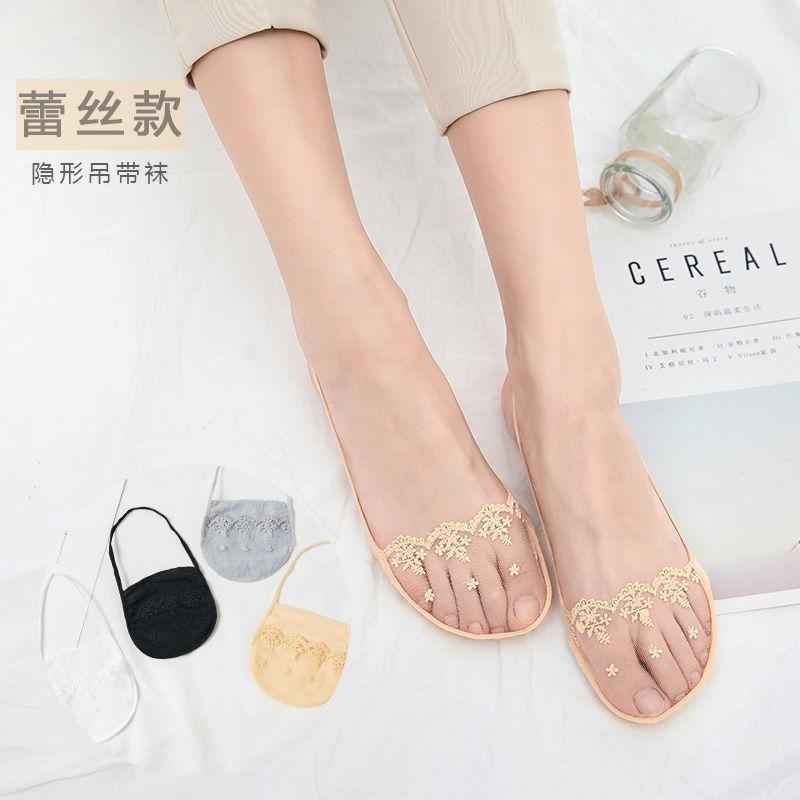 袜子女夏季薄款隐形高跟鞋半掌浅口蕾丝吊带袜不掉跟船袜棉质袜套