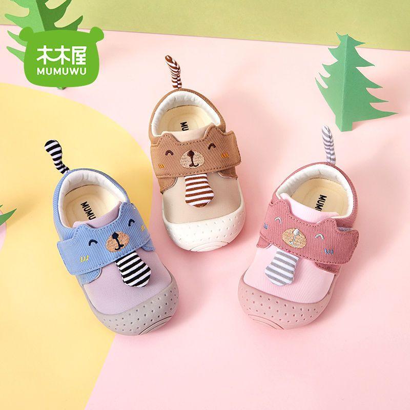 木木屋学步鞋男宝宝软底防滑鞋子女童鞋子2021新款1-3岁小童鞋子