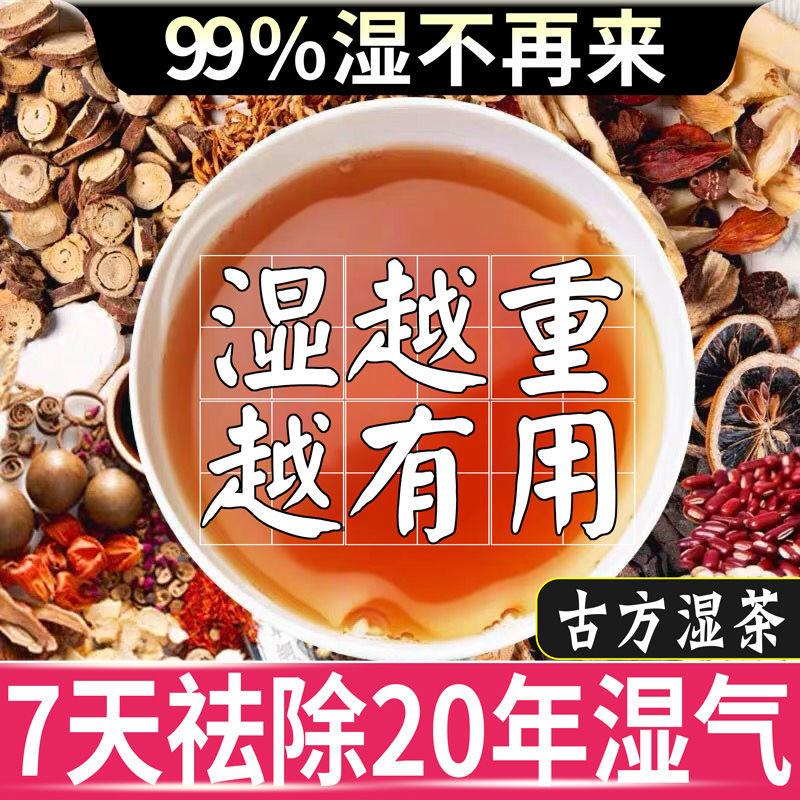 红豆薏米茶祛湿茶养生薏仁苦荞大麦组合花茶排毒除湿气养颜养生茶