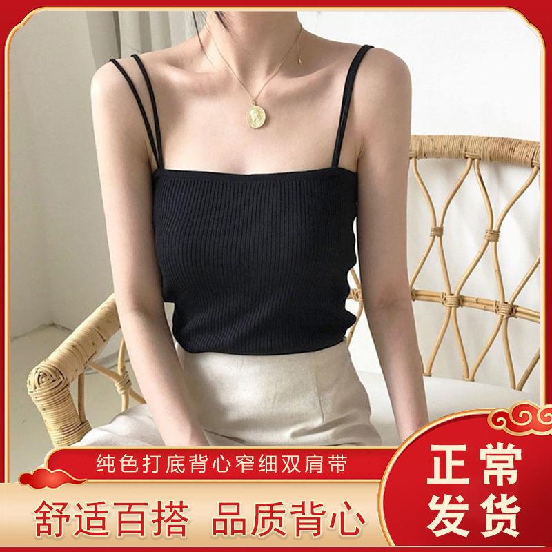 夏季吊带背心女打底衫白色修身百搭外穿黑色短款内搭性感大码上衣