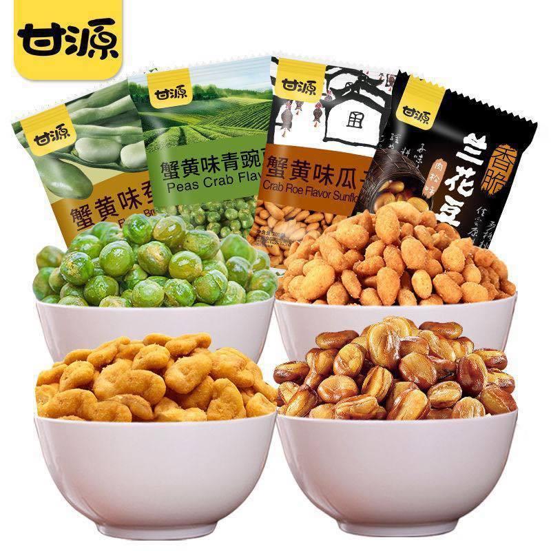 【约55-60小包】甘源瓜子蚕豆青豆兰花豆885g 怀旧零食大礼包