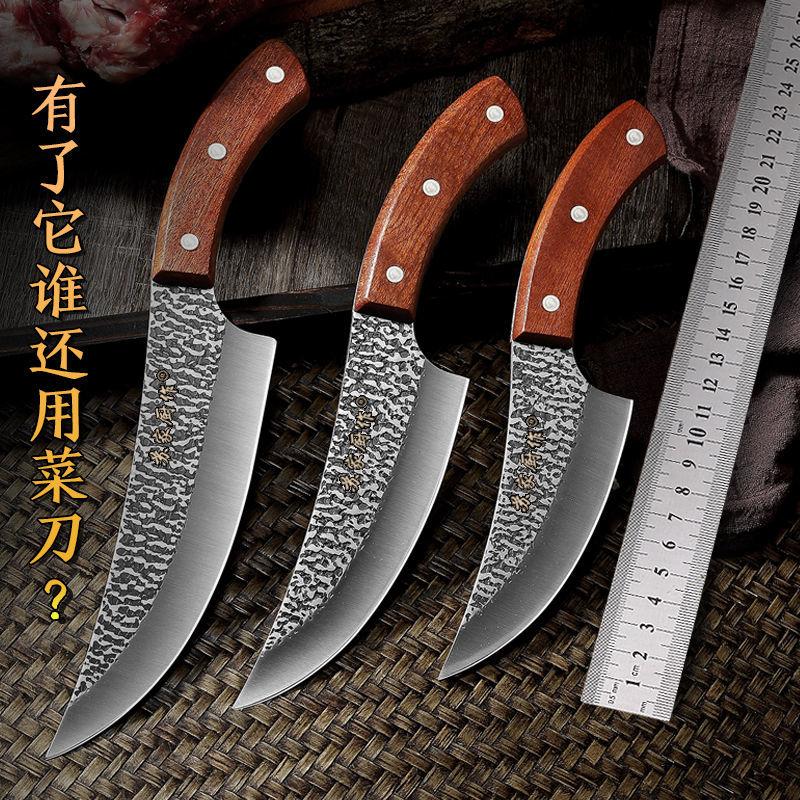 菜刀厨房家用剔骨刀杀猪刀切肉刀不锈钢切菜刀具水果刀小刀子锋利