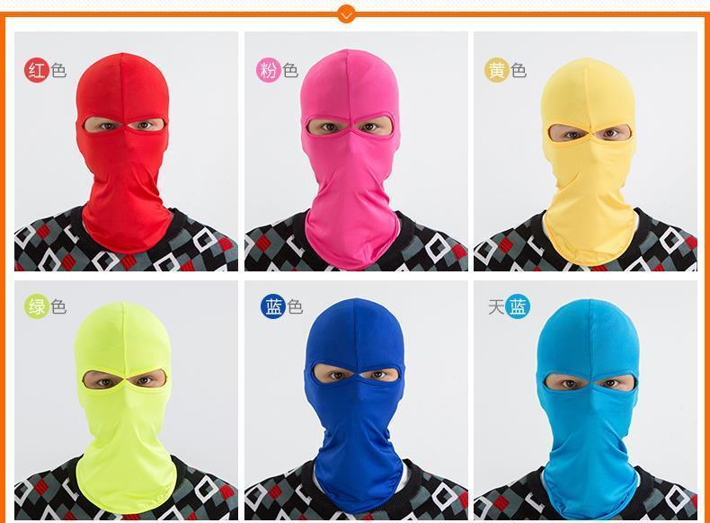 夏季冰絲防曬面罩女全臉護頸口罩防護電焊工頭套男戶外騎行遮陽帽【滿200元發貨】