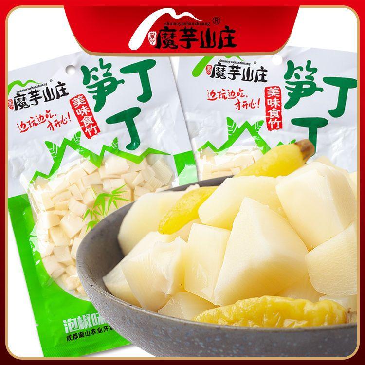 舌辣百川 泡椒笋丁丁 休闲零食 笋类制品开袋即食 笋丁下饭菜