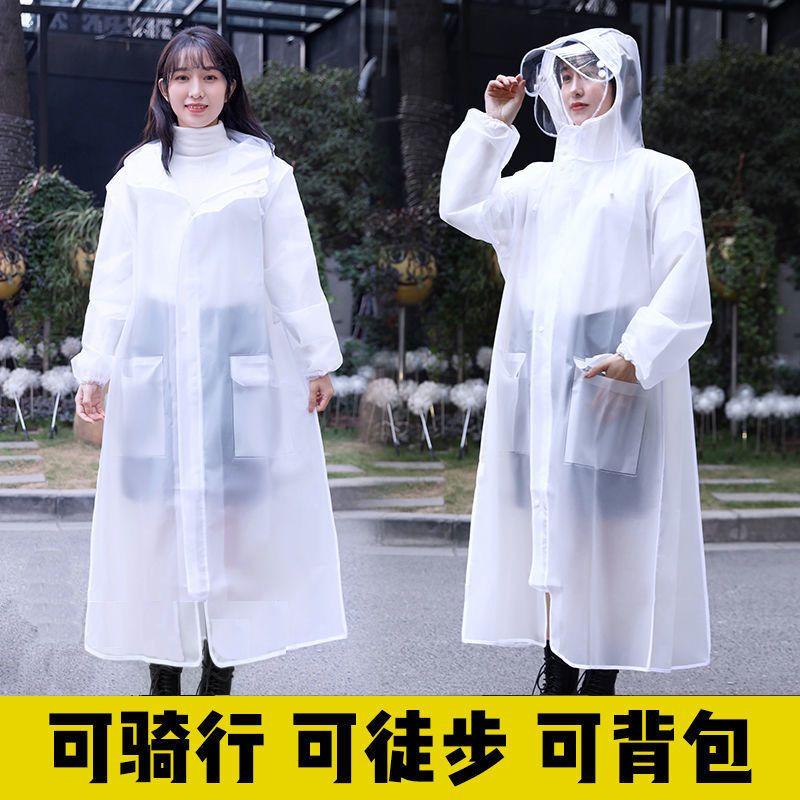 雨衣女防暴雨全身双帽檐加长款单人男女学生骑车徒步背包成人雨衣