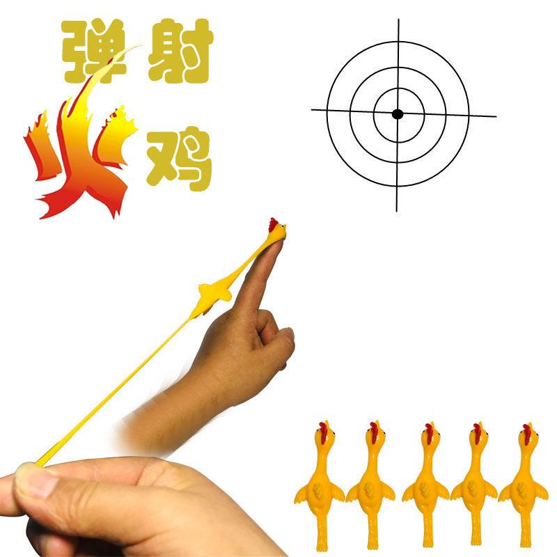 抖音弹射小鸡玩具趣味手指弹弓小鸡发射火鸡发光小号弹弓飞剑