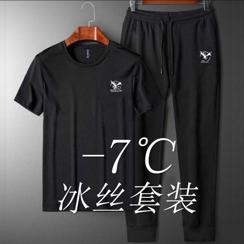 男装速干运动套装冰丝男士休闲套装中青年网眼短袖长裤大码t恤