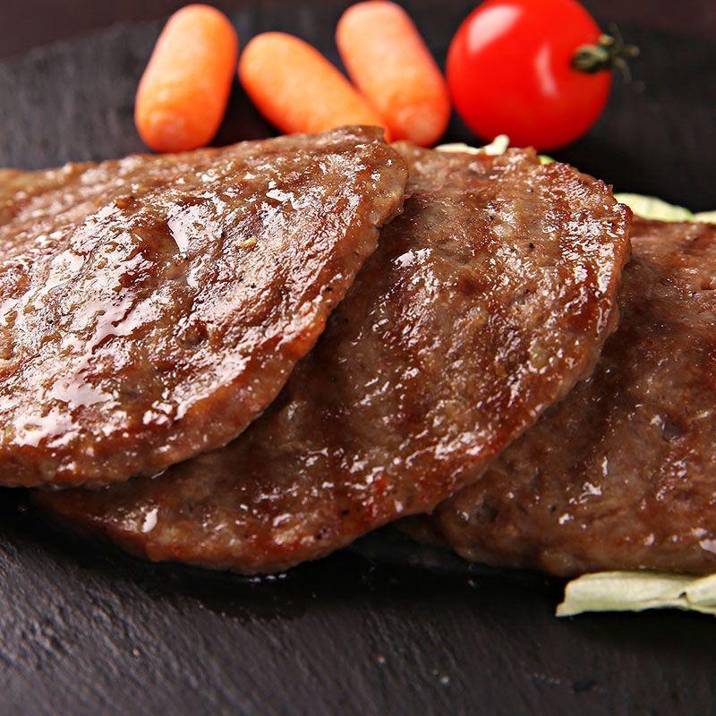 懒人食材牛汉堡牛肉饼冷冻半成品