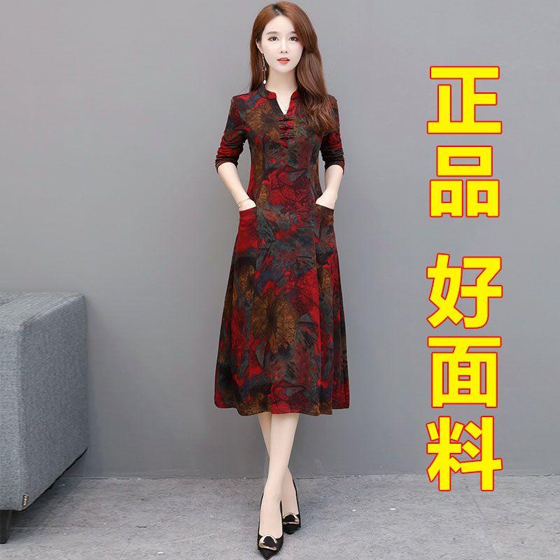 热卖新款中长款贵夫人女连衣裙高端洋气2021春秋新款长袖中年妈妈