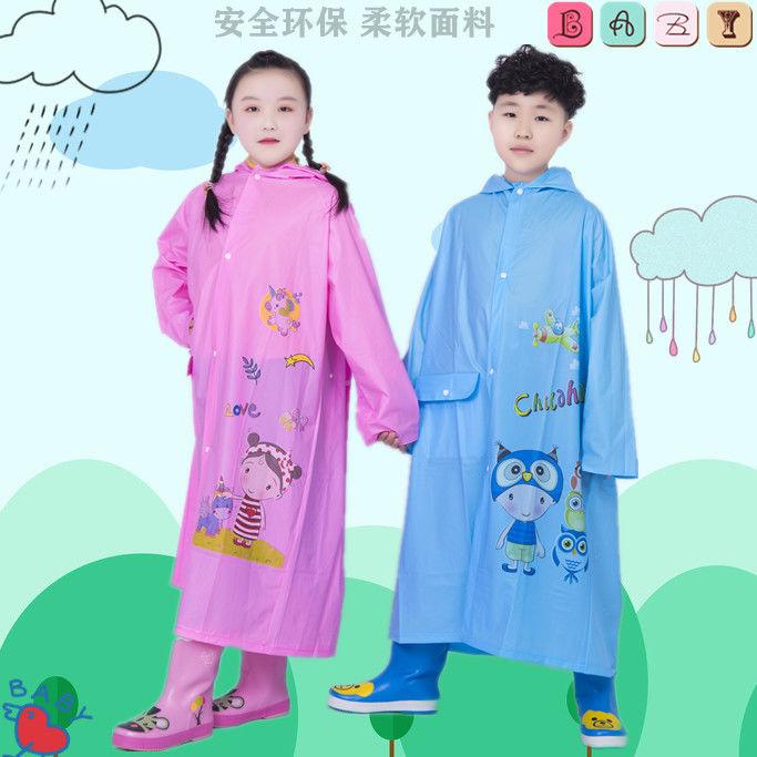 新款儿童雨衣男童女童小学生幼儿园大童小童雨衣卡通雨衣带书包位