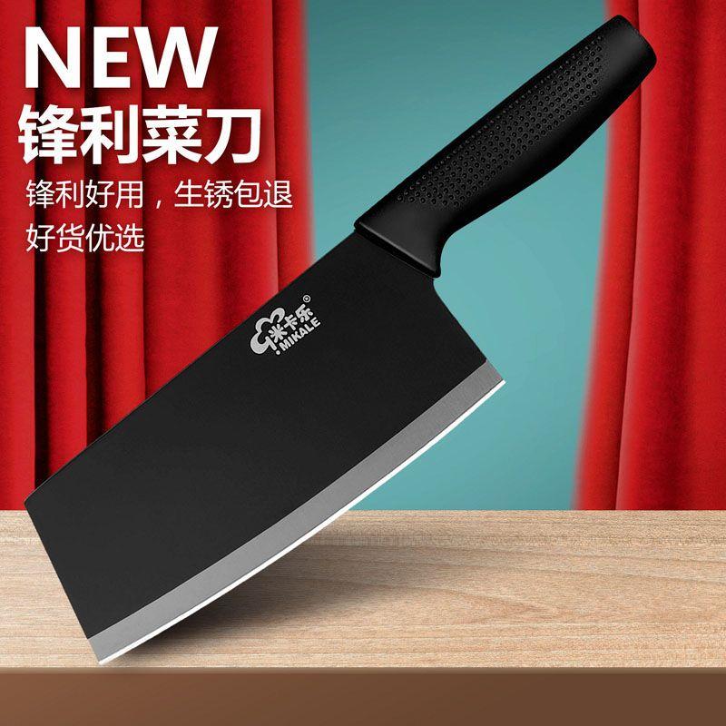 锋利菜刀黑色刃不易生锈不锈钢家用小菜刀切片刀切肉片切菜切瓜果