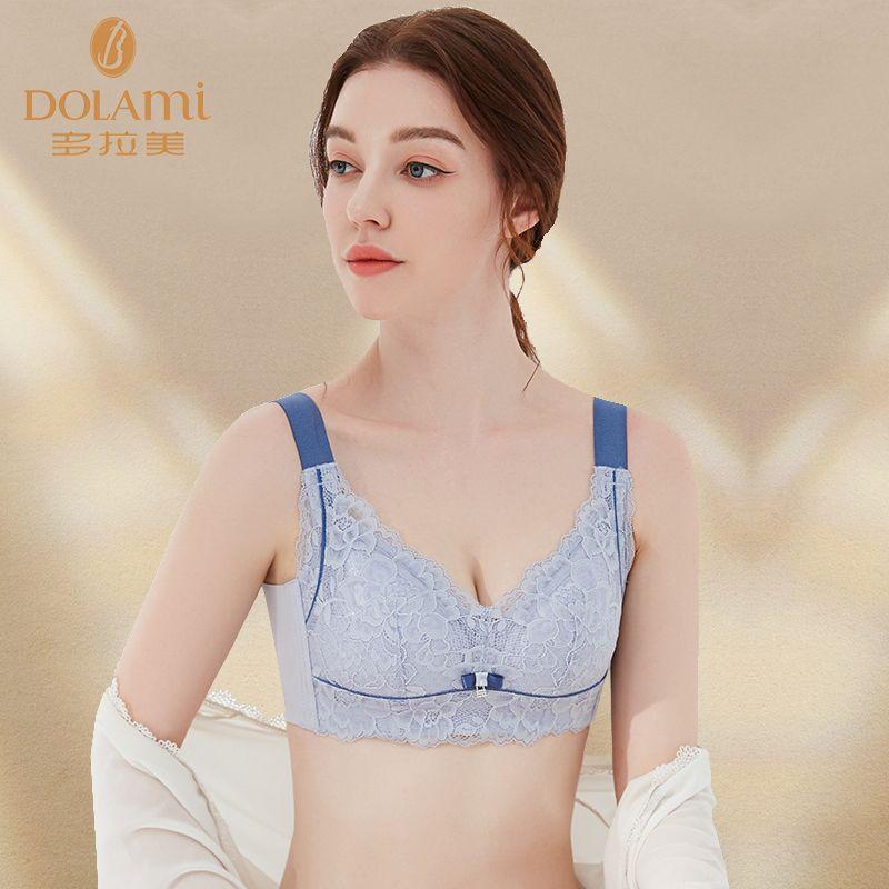 多拉美大胸显小文胸薄款无钢圈内衣女全罩杯收副乳调整型胸罩套装