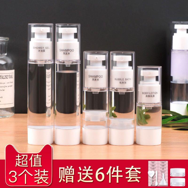 真空喷雾瓶旅行分装瓶套装按压式喷瓶壶化妆品补水乳液旅游小瓶子主图0