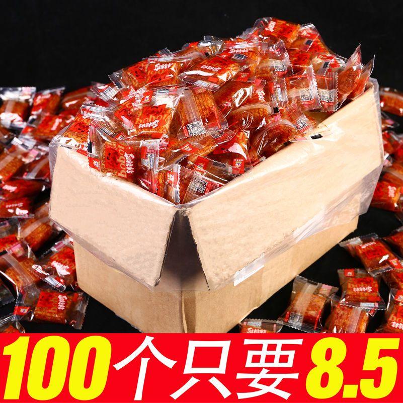 (100个8.5)大刀肉网红辣条大礼包8090麻辣零食小吃批发便宜13个