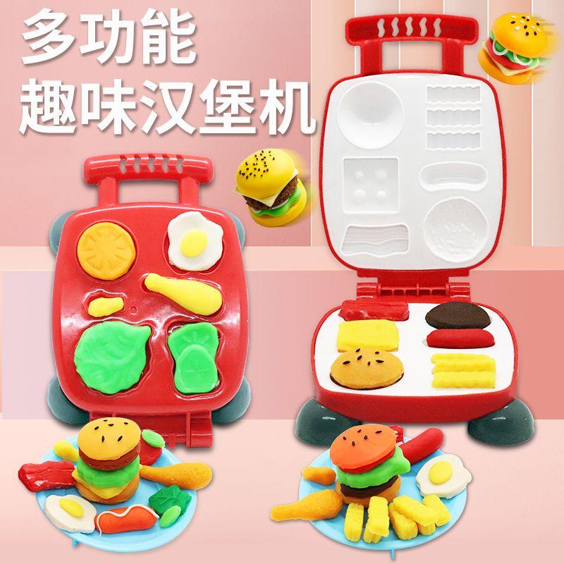 无毒彩泥趣味汉堡机模具工具套装儿童橡皮泥玩具男女孩粘土