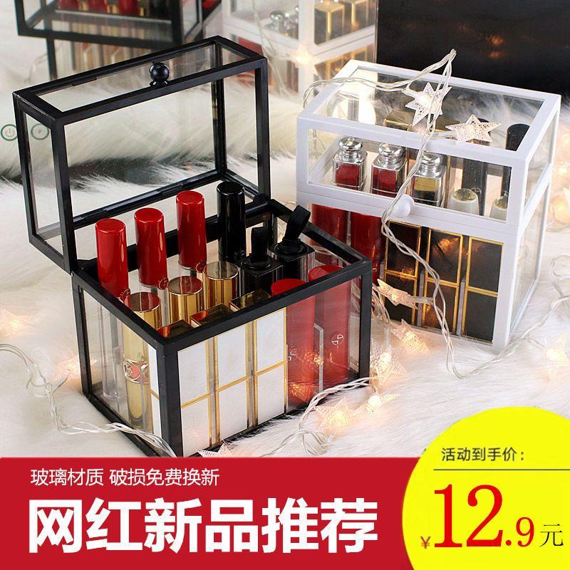 桌面口红收纳盒梳妆台多格带盖防尘大容量网红唇釉唇膏玻璃置物架