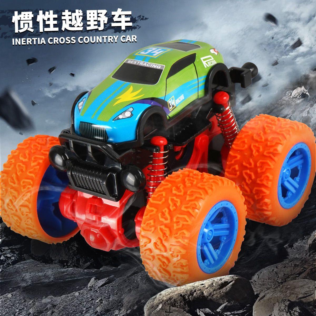四驱惯性越野车特技车儿童男孩汽车模型车抗耐摔玩具车礼品翻斗车