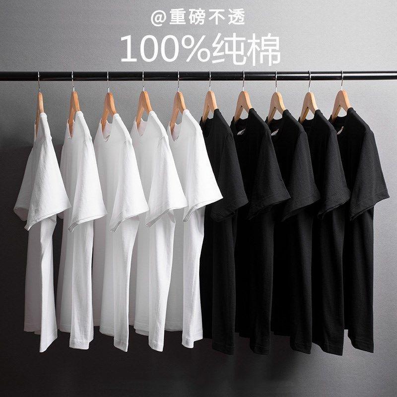 大码男士100%纯棉短袖