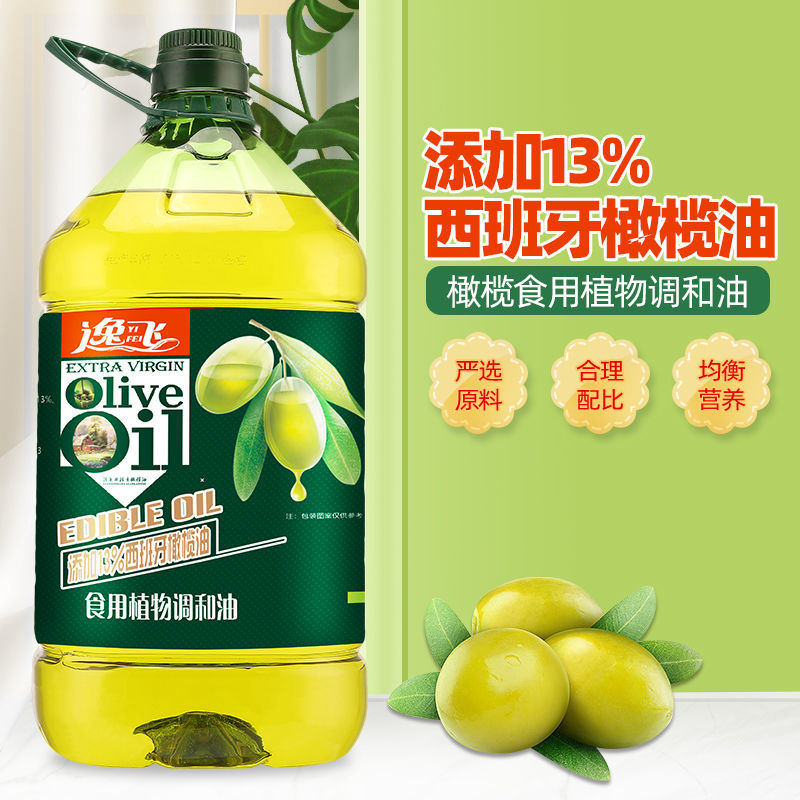 【领券减100】添加13%橄榄油调和油5L 食用油 家用炒菜油植物油