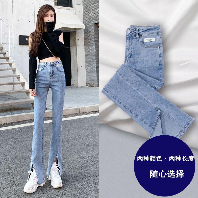 热卖新款开叉牛仔裤女春装2021年新款宽松高腰垂感显瘦阔腿微喇叭
