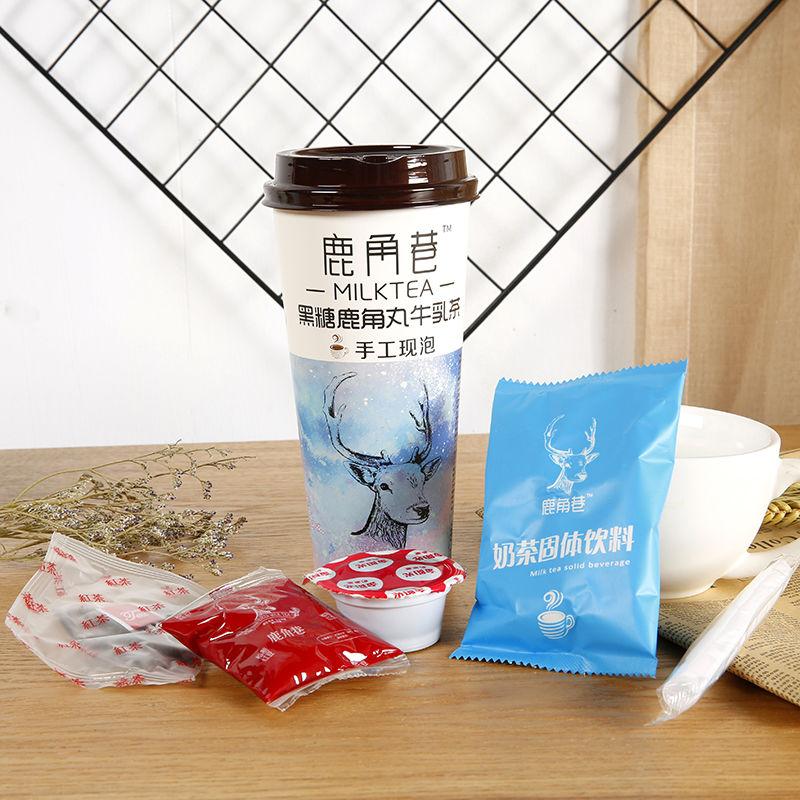 75661-鹿角巷奶茶牛乳茶港式网红手工冲泡杯装奶茶粉75g/123g三味任组-详情图