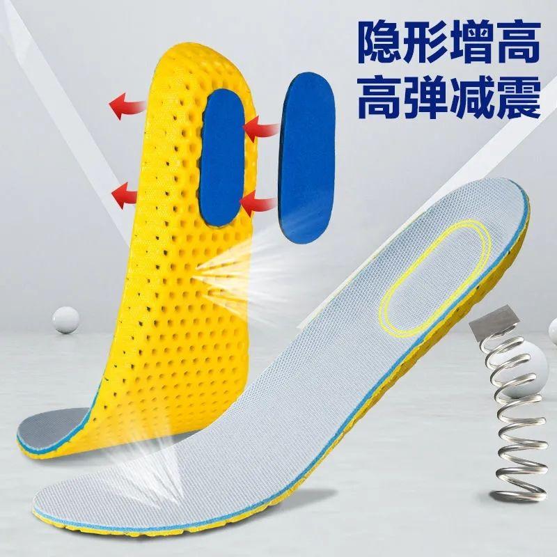 新款高弹减震运动舒适男女士防臭除臭吸汗学生跑步四季鞋垫
