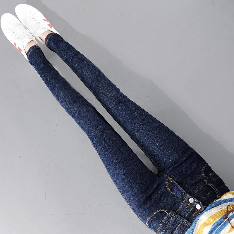 热卖新款高腰牛仔裤女长裤显瘦小脚铅笔裤2021春秋新款韩版弹力女