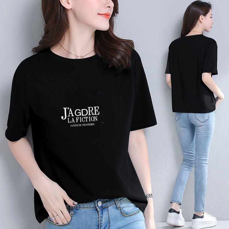 优质纯棉短袖T恤女2021最新款圆领外穿休闲打底衫韩版时尚百搭潮