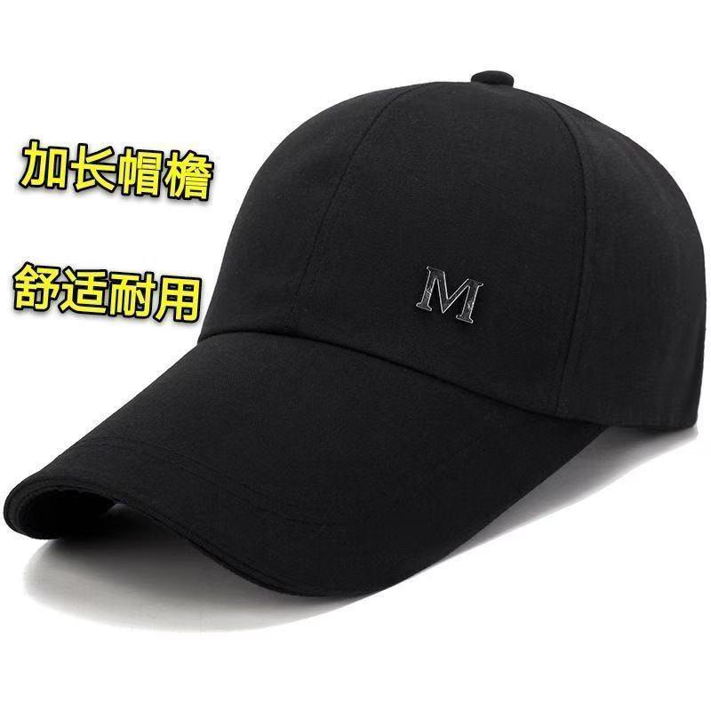 帽子男春夏加长帽檐遮阳棒球帽休闲户外钓鱼防晒透气太阳帽鸭舌帽