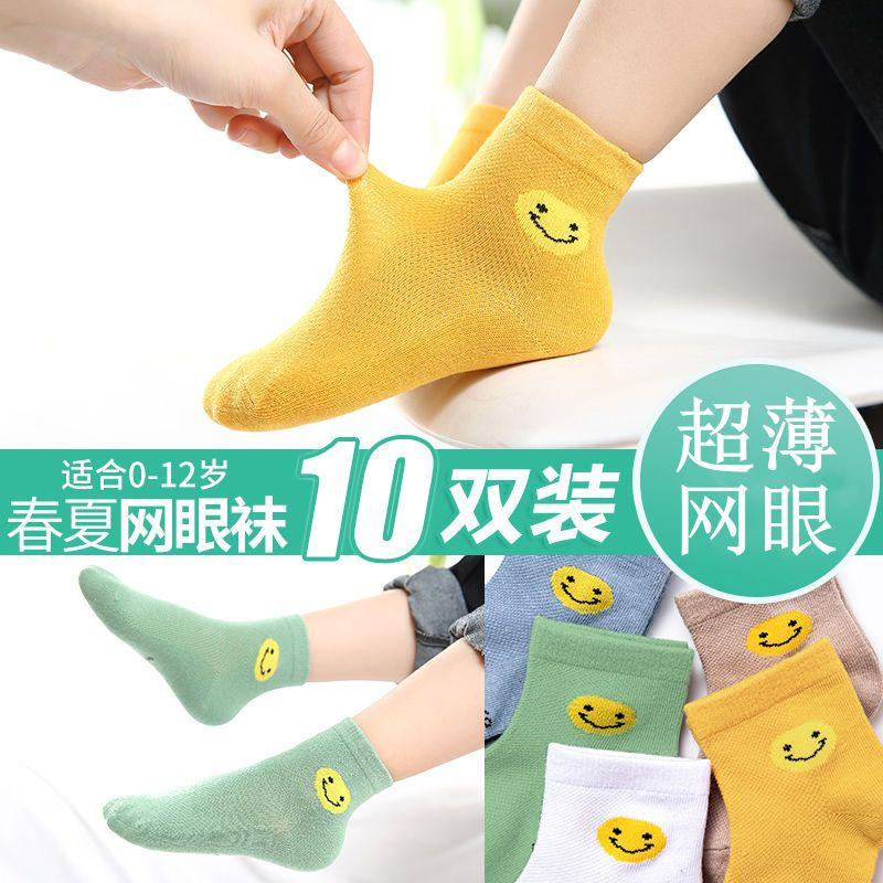 儿童袜子夏季吸汗透气网眼夏天透气男童女童春夏超薄款中大童宝宝
