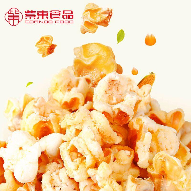黄金玉米花紫东先森蛋花奶油咸味爆米花办公室休闲追剧小吃零食品