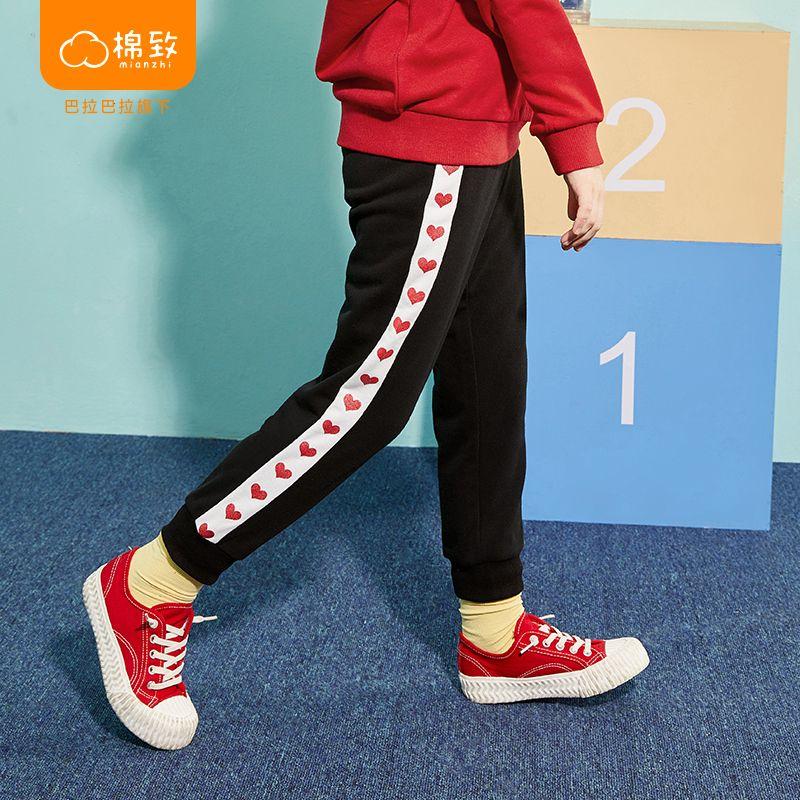 巴拉巴拉旗下棉致女童裤子2021新款女装女童春装裤子女束脚裤时尚
