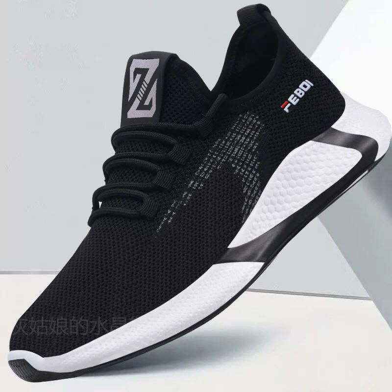 2021春季新款男鞋韩版潮流休闲鞋