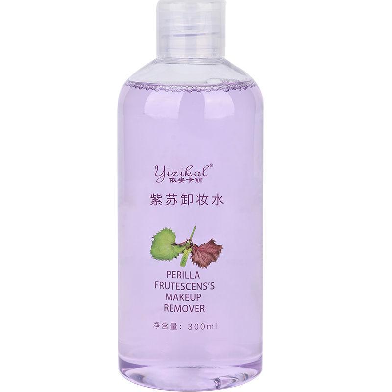 紫苏卸妆水温和不刺激眼唇脸三合一卸妆液