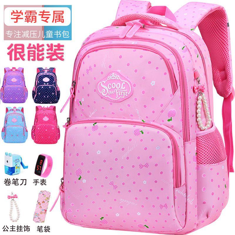 小学生书包女1-3-6年级儿童公主女孩轻便防水耐磨减负幼儿园背包5